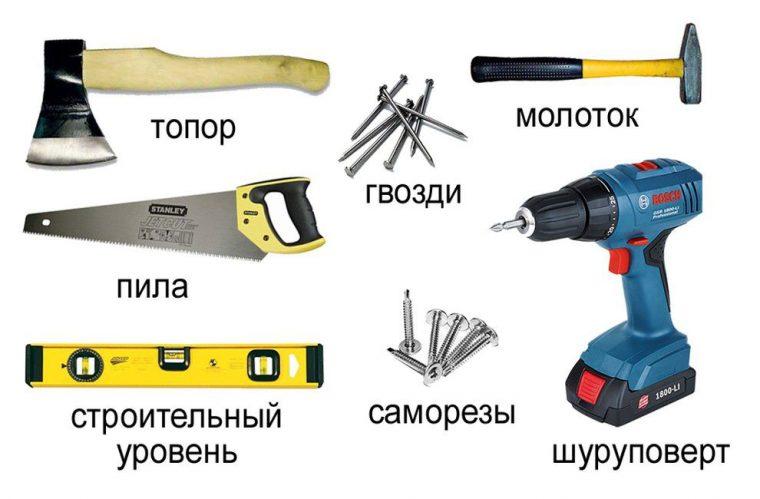 Инструменты для монтажа стропильной системы дома
