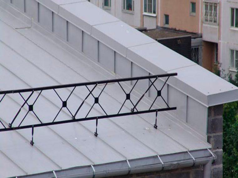 Защитное ограждение на крыше