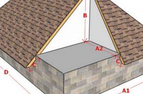 Делаем расчет количества материала на крышу