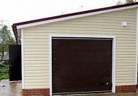 Какой уклон должен быть у односкатной крыши?