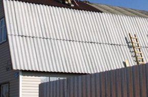 Как самому правильно покрыть крышу шифером?