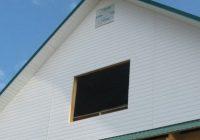 Как можно сделать фронтон двухскатной крыши?
