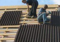 Как правильно крыть крышу?