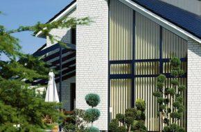 Изучаем проекты домов с односкатной крышей