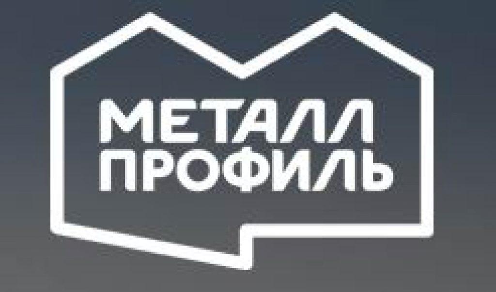Компания металл профиль москва официальный сайт шипмар судоходная компания сайт