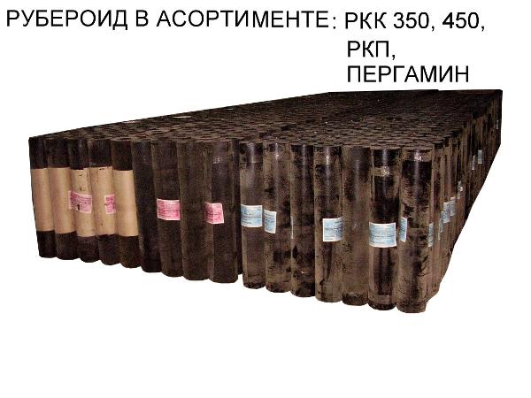1556345