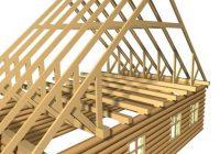 Изучаем устройство стропильной системы крыши
